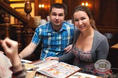 Смысловые галлюцинации, 13 февраля 2014 - Ресторан «Максимилианс» Челябинск - 04