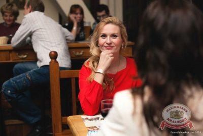 Смысловые галлюцинации, 13 февраля 2014 - Ресторан «Максимилианс» Челябинск - 06