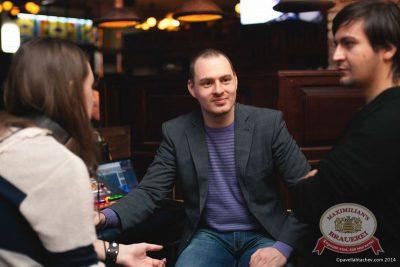 Смысловые галлюцинации, 13 февраля 2014 - Ресторан «Максимилианс» Челябинск - 08