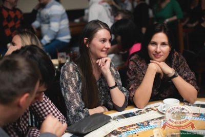 Смысловые галлюцинации, 13 февраля 2014 - Ресторан «Максимилианс» Челябинск - 10