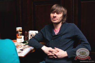 Смысловые галлюцинации, 13 февраля 2014 - Ресторан «Максимилианс» Челябинск - 11