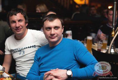 Смысловые галлюцинации, 13 февраля 2014 - Ресторан «Максимилианс» Челябинск - 14
