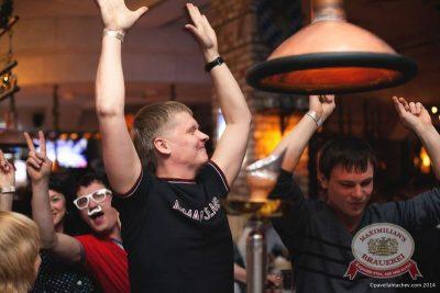Смысловые галлюцинации, 13 февраля 2014 - Ресторан «Максимилианс» Челябинск - 16