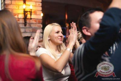 Смысловые галлюцинации, 13 февраля 2014 - Ресторан «Максимилианс» Челябинск - 18