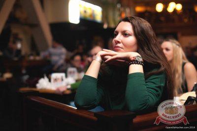 Смысловые галлюцинации, 13 февраля 2014 - Ресторан «Максимилианс» Челябинск - 20