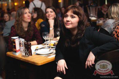 Смысловые галлюцинации, 13 февраля 2014 - Ресторан «Максимилианс» Челябинск - 22