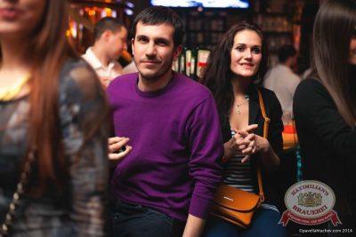 Смысловые галлюцинации, 13 февраля 2014 - Ресторан «Максимилианс» Челябинск - 23