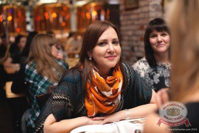 Смысловые галлюцинации, 13 февраля 2014 - Ресторан «Максимилианс» Челябинск - 25