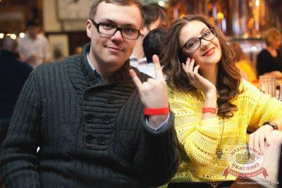 Смысловые галлюцинации, 13 февраля 2014 - Ресторан «Максимилианс» Челябинск - 27