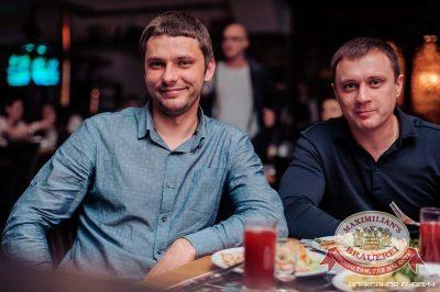 Смысловые Галлюцинации, 14 мая 2015 - Ресторан «Максимилианс» Челябинск - 05