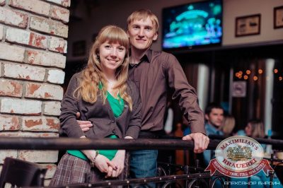 Смысловые Галлюцинации, 14 мая 2015 - Ресторан «Максимилианс» Челябинск - 07