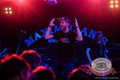 Смысловые Галлюцинации, 14 мая 2015 - Ресторан «Максимилианс» Челябинск - 10