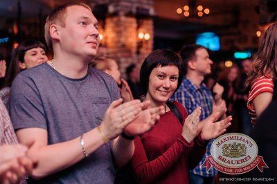 Смысловые Галлюцинации, 14 мая 2015 - Ресторан «Максимилианс» Челябинск - 16