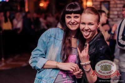 Смысловые Галлюцинации, 14 мая 2015 - Ресторан «Максимилианс» Челябинск - 22