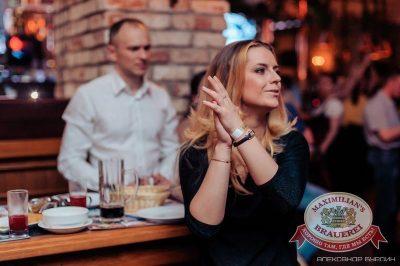 Смысловые Галлюцинации, 14 мая 2015 - Ресторан «Максимилианс» Челябинск - 23