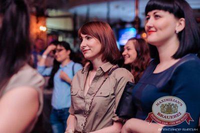 Смысловые Галлюцинации, 14 мая 2015 - Ресторан «Максимилианс» Челябинск - 26