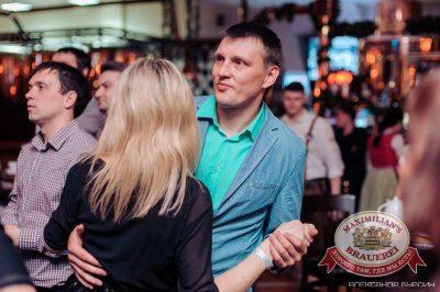Смысловые Галлюцинации, 14 мая 2015 - Ресторан «Максимилианс» Челябинск - 28