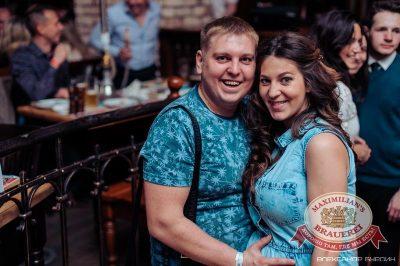 Смысловые Галлюцинации, 14 мая 2015 - Ресторан «Максимилианс» Челябинск - 29