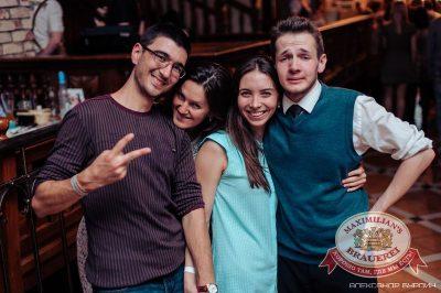 Смысловые Галлюцинации, 14 мая 2015 - Ресторан «Максимилианс» Челябинск - 30