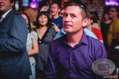 Смысловые Галлюцинации, 23 августа 2013 - Ресторан «Максимилианс» Челябинск - 07