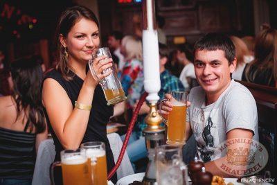Смысловые Галлюцинации, 23 августа 2013 - Ресторан «Максимилианс» Челябинск - 08