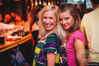 Смысловые Галлюцинации, 23 августа 2013 - Ресторан «Максимилианс» Челябинск - 10