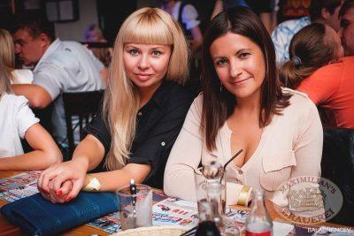 Смысловые Галлюцинации, 23 августа 2013 - Ресторан «Максимилианс» Челябинск - 12
