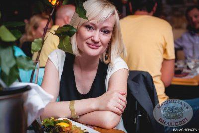 Смысловые Галлюцинации, 23 августа 2013 - Ресторан «Максимилианс» Челябинск - 17
