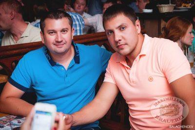 Смысловые Галлюцинации, 23 августа 2013 - Ресторан «Максимилианс» Челябинск - 18