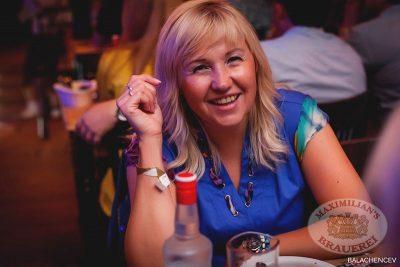 Смысловые Галлюцинации, 23 августа 2013 - Ресторан «Максимилианс» Челябинск - 21