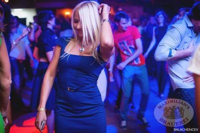 Смысловые Галлюцинации, 23 августа 2013 - Ресторан «Максимилианс» Челябинск - 23
