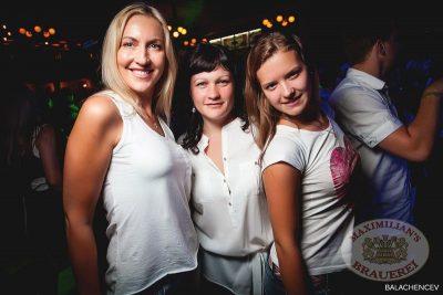 Смысловые Галлюцинации, 23 августа 2013 - Ресторан «Максимилианс» Челябинск - 24