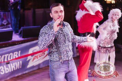 Старый Новый год, 13 января 2018 - Ресторан «Максимилианс» Челябинск - 1