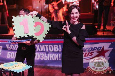 Старый Новый год, 13 января 2018 - Ресторан «Максимилианс» Челябинск - 16