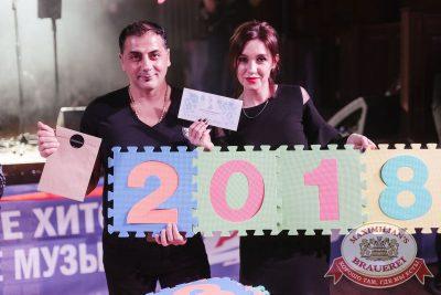 Старый Новый год, 13 января 2018 - Ресторан «Максимилианс» Челябинск - 18