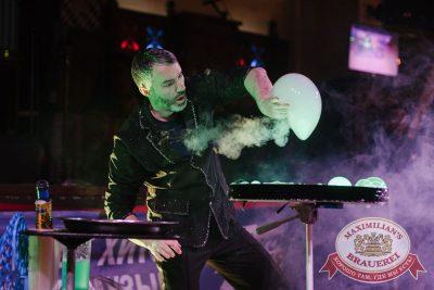 Старый Новый год, 13 января 2018 - Ресторан «Максимилианс» Челябинск - 20