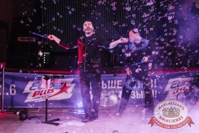 Старый Новый год, 13 января 2018 - Ресторан «Максимилианс» Челябинск - 23