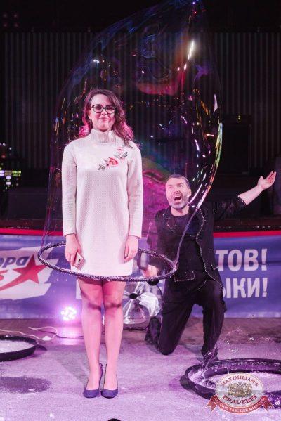 Старый Новый год, 13 января 2018 - Ресторан «Максимилианс» Челябинск - 24