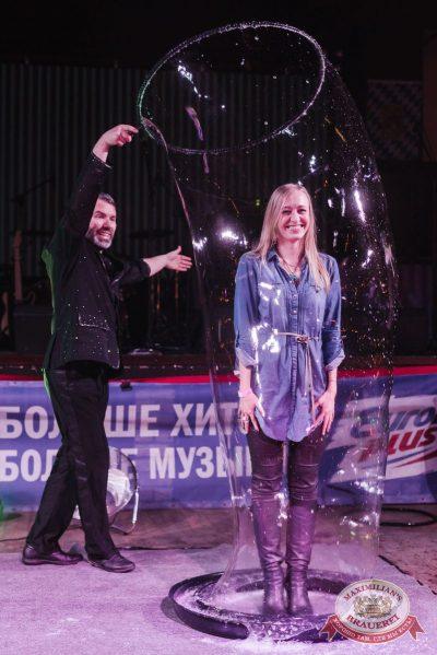 Старый Новый год, 13 января 2018 - Ресторан «Максимилианс» Челябинск - 26
