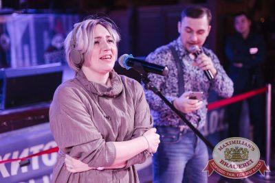 Старый Новый год, 13 января 2018 - Ресторан «Максимилианс» Челябинск - 29