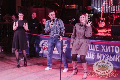Старый Новый год, 13 января 2018 - Ресторан «Максимилианс» Челябинск - 30