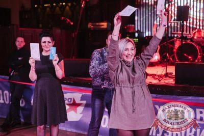 Старый Новый год, 13 января 2018 - Ресторан «Максимилианс» Челябинск - 31