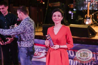 Старый Новый год, 13 января 2018 - Ресторан «Максимилианс» Челябинск - 32