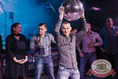 Старый Новый год, 13 января 2018 - Ресторан «Максимилианс» Челябинск - 35
