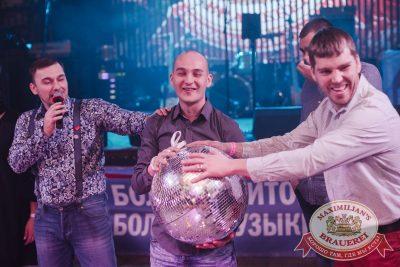 Старый Новый год, 13 января 2018 - Ресторан «Максимилианс» Челябинск - 37