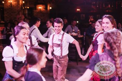 Старый Новый год, 13 января 2018 - Ресторан «Максимилианс» Челябинск - 38