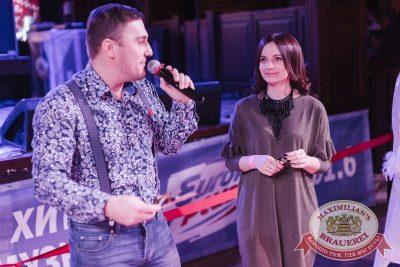 Старый Новый год, 13 января 2018 - Ресторан «Максимилианс» Челябинск - 4
