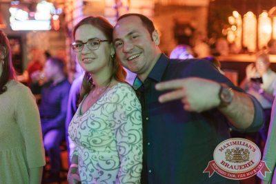 Старый Новый год, 13 января 2018 - Ресторан «Максимилианс» Челябинск - 41