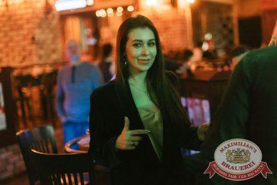 Старый Новый год, 13 января 2018 - Ресторан «Максимилианс» Челябинск - 43