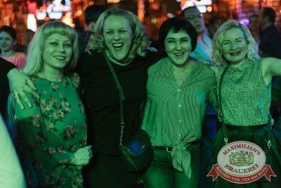 Старый Новый год, 13 января 2018 - Ресторан «Максимилианс» Челябинск - 45